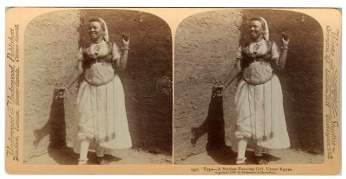 Nubian Dancing Girl Upper Egypt