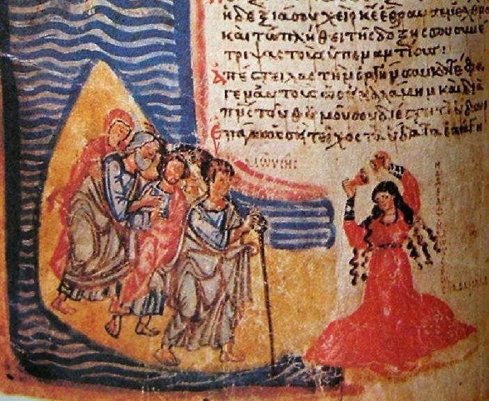 chludov-psalter-mid-9-century-miriam