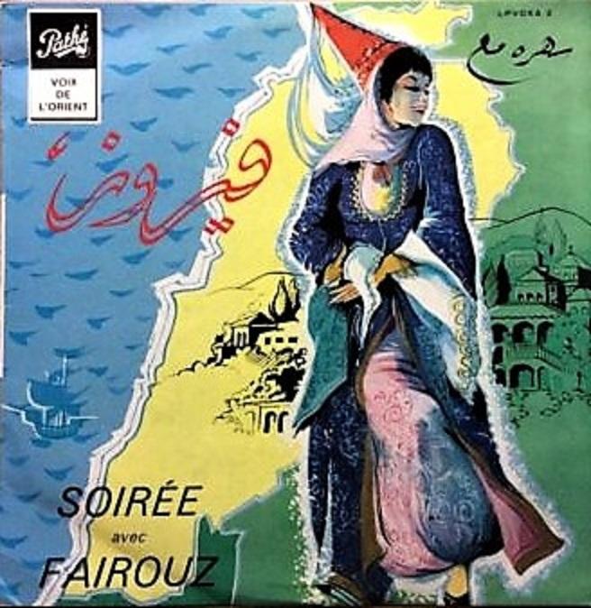 Fairuz Record.jpg