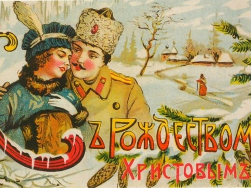 Vintage-Russian-Christmas-card_141806