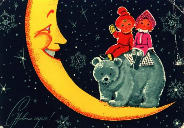 vintage-soviet-new-year-greeting-card